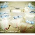 母乳含袋總重約:1575G