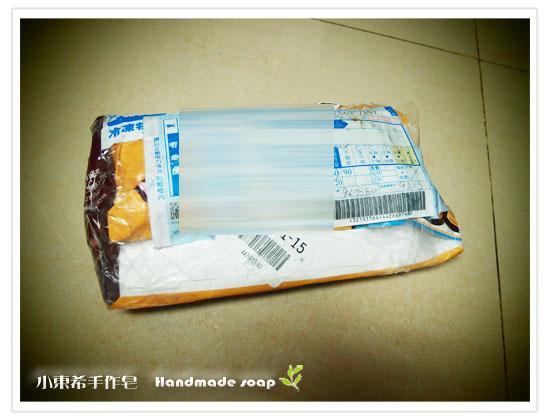 母乳含袋總重約:930G