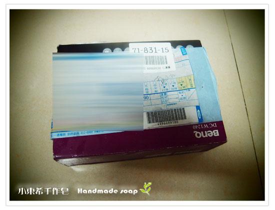 母乳含袋總重約:386G