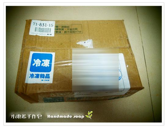 母乳含袋總重約:1020G