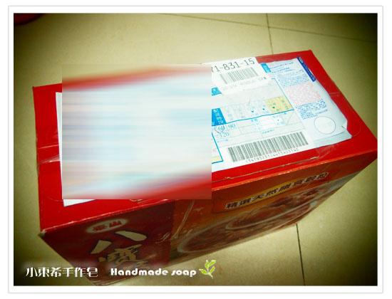 母乳含袋總重約:1240G