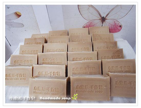 茶樹洗手皂2400g