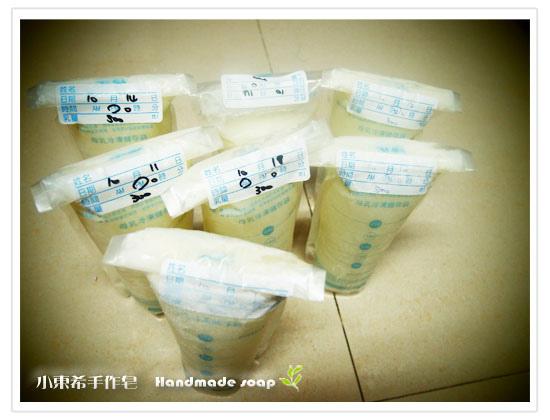 母乳含袋總重約:2080G