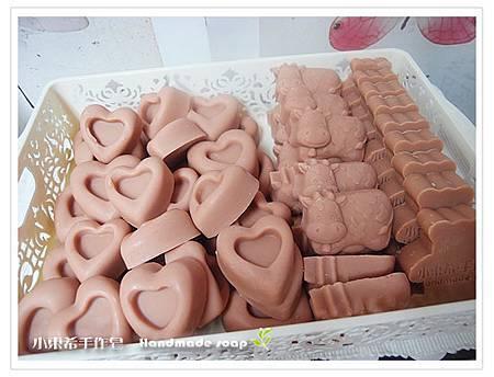 綠石泥乳皂6000g(置換紅石泥)