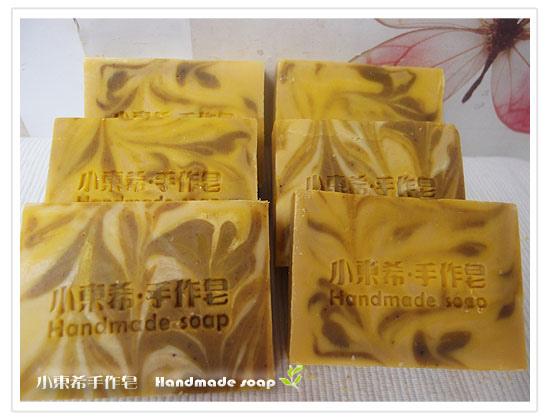 香茅艾草皂600g