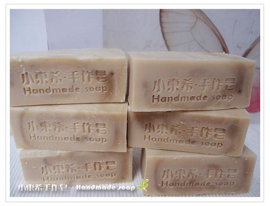 薏仁白皙皂600g