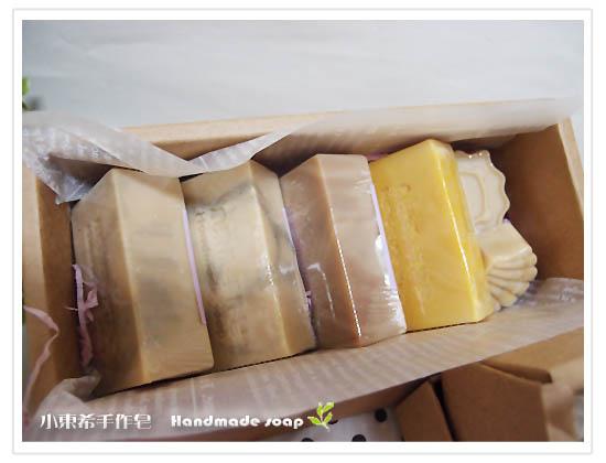 收費包裝(皂皂另外購買或代製)
