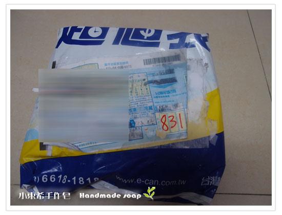 母乳含袋總重約:1388G