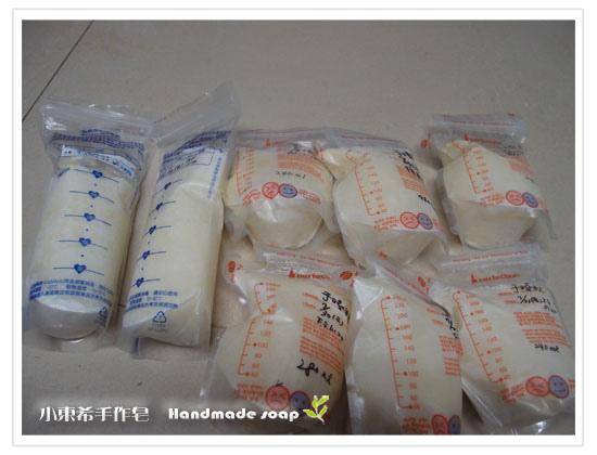 母乳含袋總重約:2090G