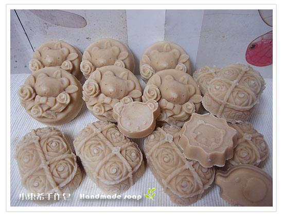 玫瑰杏桃嫩白皂1200g