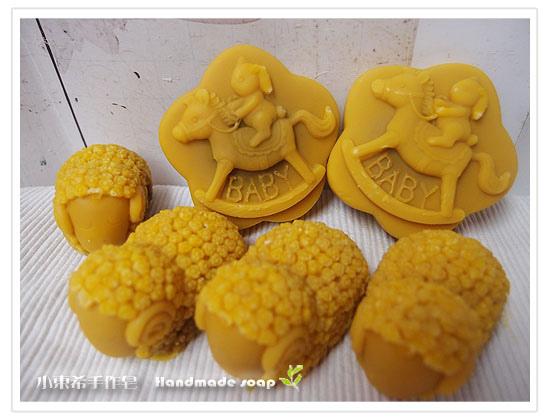 香茅艾草平安皂-無精油