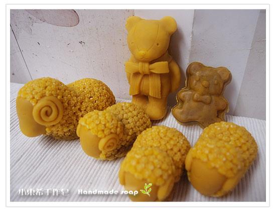 香茅艾草平安皂-有精油