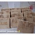 薏仁白皙乳皂 1200g