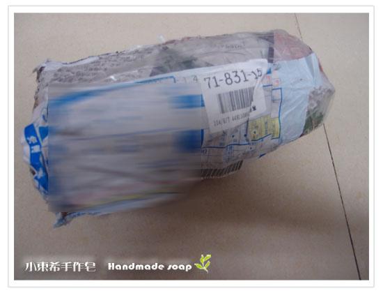 母乳含袋總重約:780G