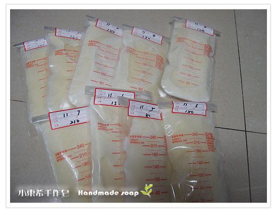母乳含袋總重約:1350G