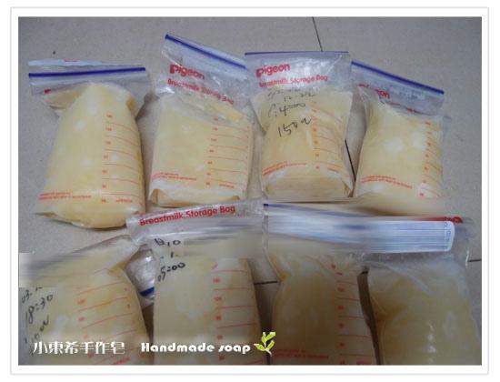 母乳含袋總重約:1800g