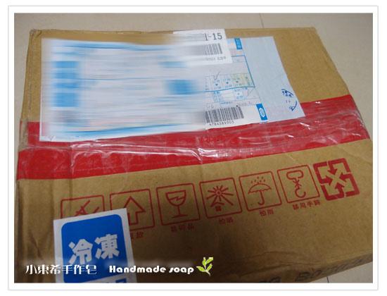母乳含袋總重約:3050G