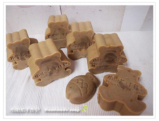 金盞花修復寶貝皂600g