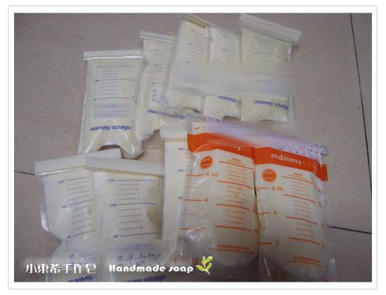 母乳含袋總重約:1200G
