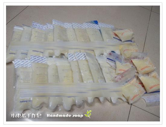 母乳含袋總重約:2910G