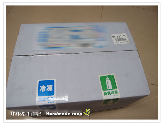 母乳含袋總重約:8640G