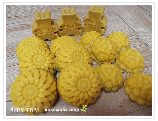 香茅艾草平安皂1200g