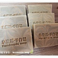 綠石泥乳皂600g