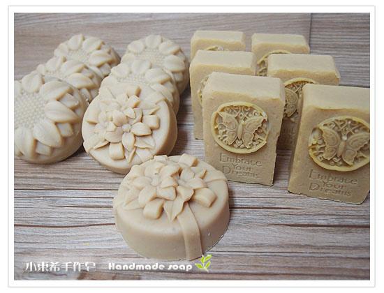 榛果嫩白洗面皂.薏仁1200g