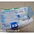 母乳含袋總重約:950G