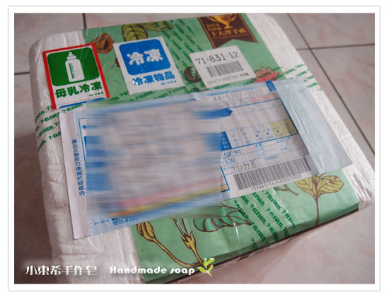 母乳含袋總重約:1600G