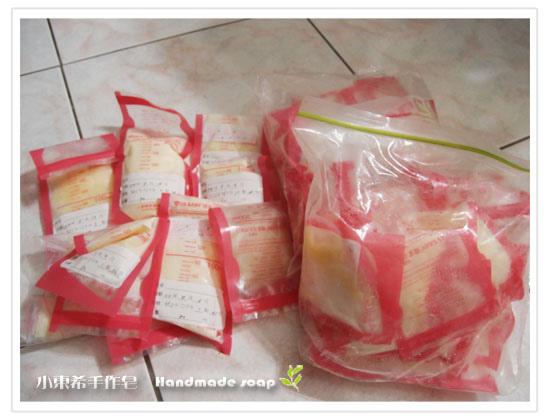 母乳含袋總重約:2900G