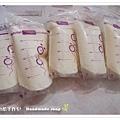 母乳含袋總重約:1300G