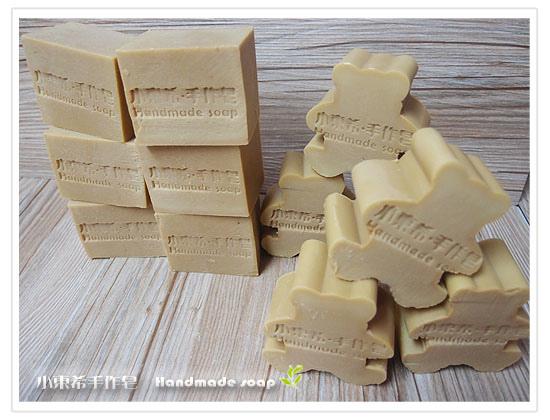 蜂蜜馬賽乳皂(無精油無味)1200g