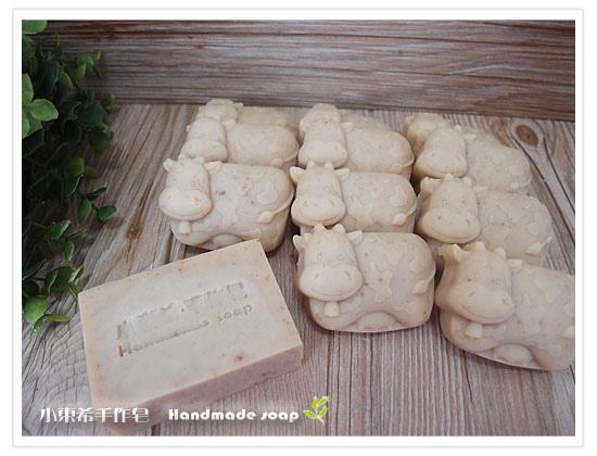 榛果嫩白洗面皂.綠豆600g