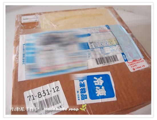 母乳含袋總重約:2600G