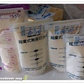 母乳含袋總重約:840G