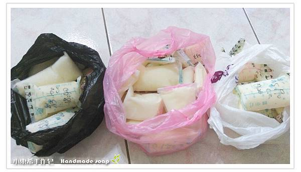 母乳含袋總重約:5290G