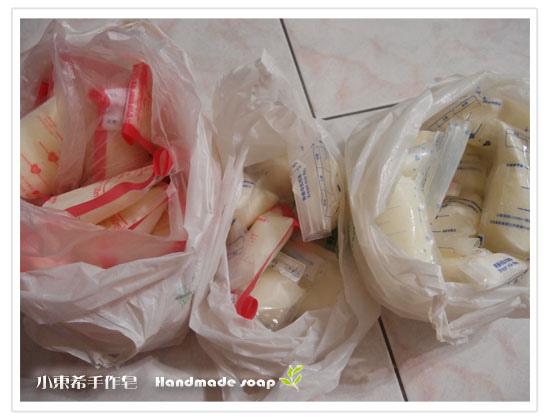 母乳含袋總重約:3760G