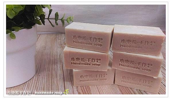榛果保濕洗面皂.雪松600g