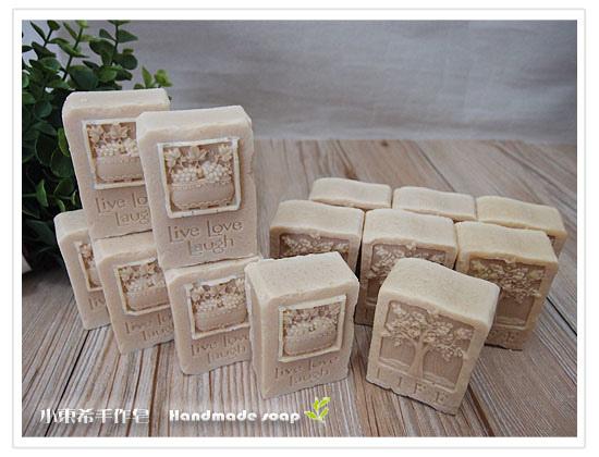 榛果保濕洗面皂.茶樹/1200g