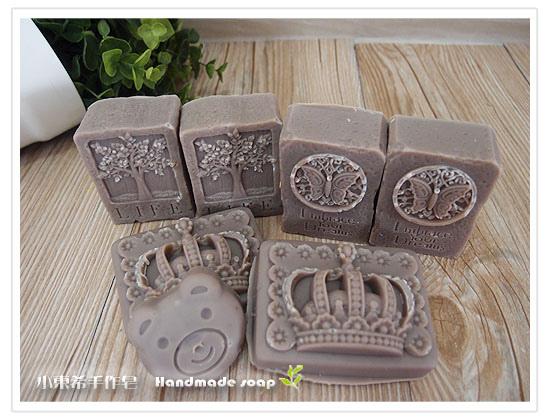 蘆薈紫草舒緩皂 600g