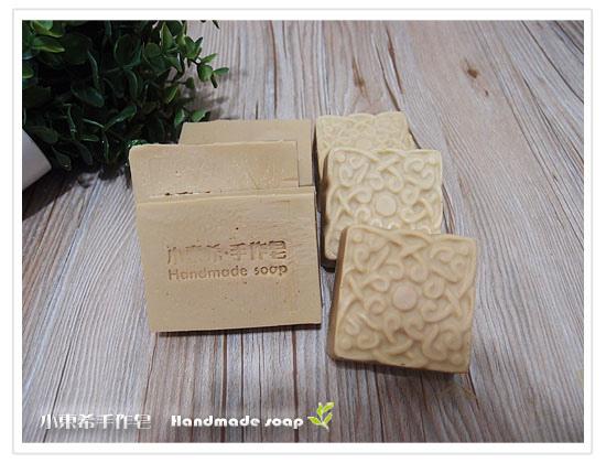 蜂蜜馬賽乳皂(無精油無味)600g