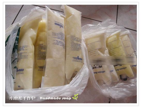 母乳含袋總重約:3500G
