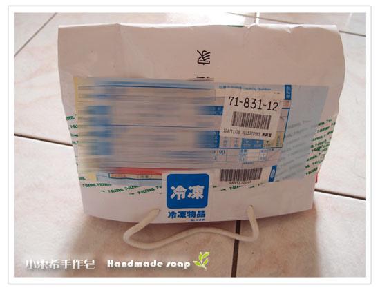 母乳含袋總重約:1280G