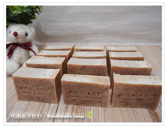 榛果嫩白洗面皂.綠豆1200g