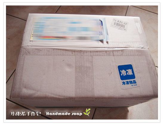 母乳含袋總重約:3370G