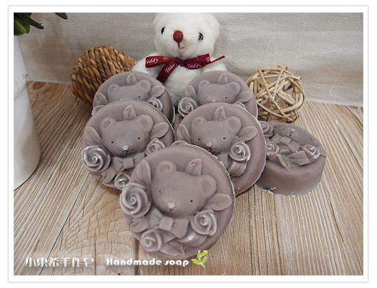 蘆薈紫草舒緩皂600g