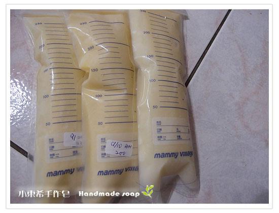 母乳含袋總重約:665G