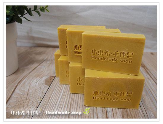 香茅艾草平安皂共4200g