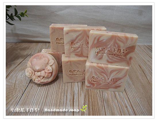 粉紅石泥乳皂600g